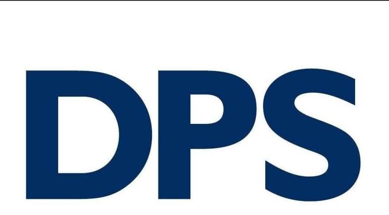 DPS سهام